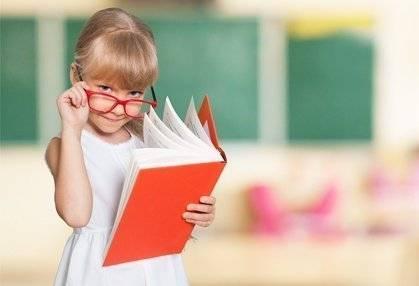 Schulversager Vorlesetag